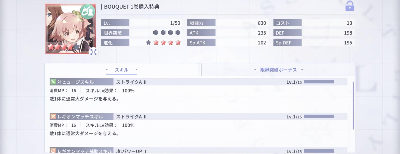 【ラスバレ】シリアルコードの為だけにアニメ円盤買うなら安いほうでええんかな?