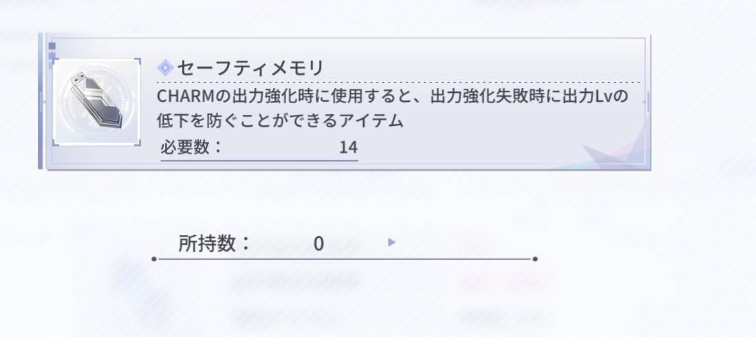 【ラスバレ】ワイCHARM29歳開放されるときが来た ← 結果wwwww