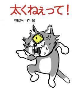 【ラスバレ】アニメでも中華鍋は作画割かれてたからきっと強化されるよな?
