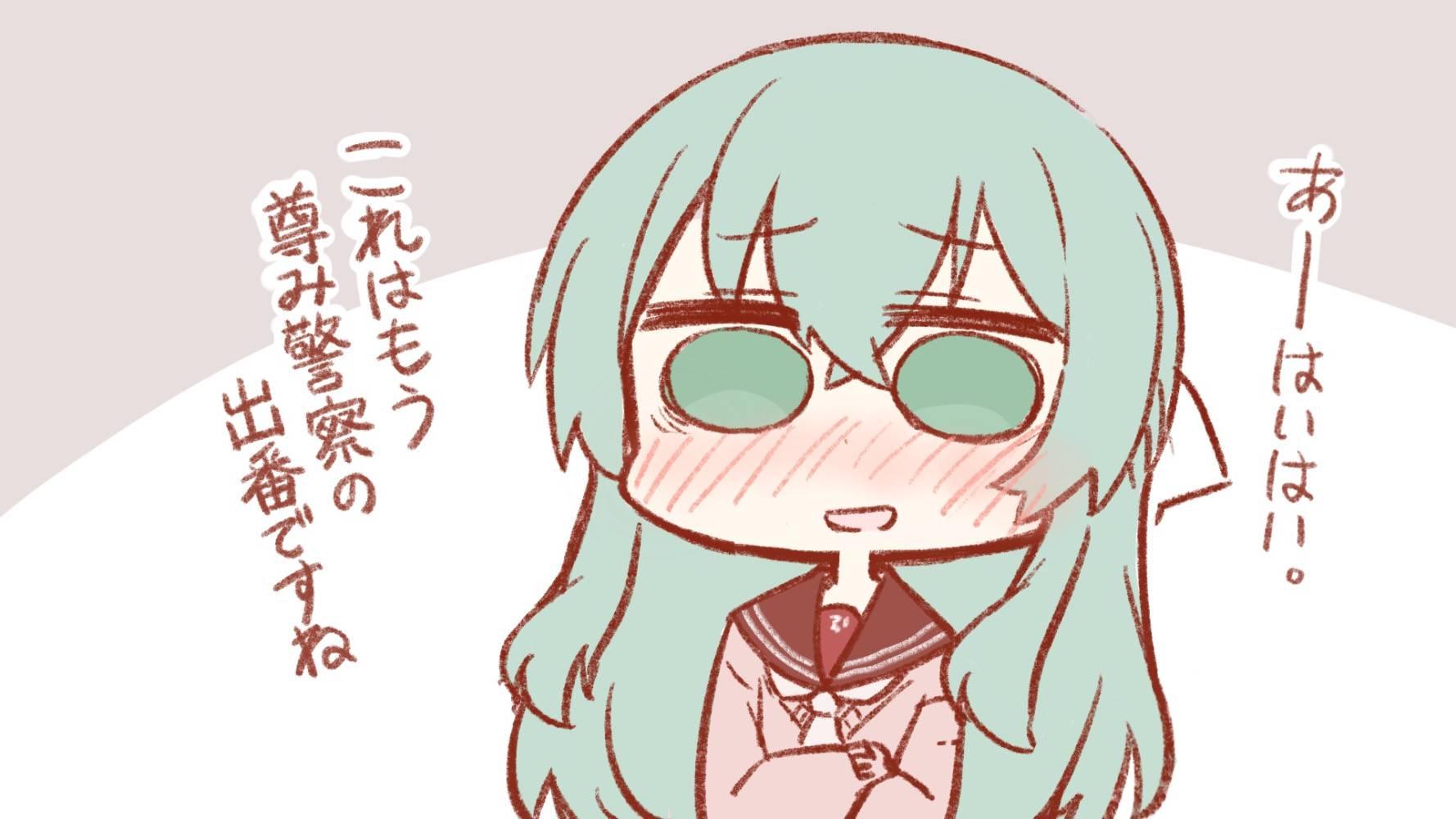 【ラスバレ】しぇんゆーのこのえちち水着衣装まだなの?