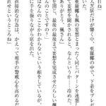 【ラスバレ】楓さんと亜羅椰さんはどっちが能力高いんだろう?